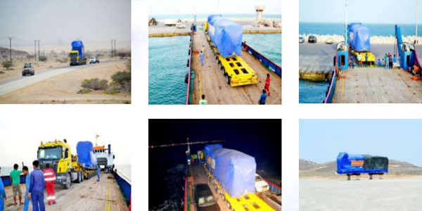 MIS Muscat - Project Masirah